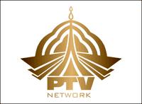 03 - PTV Logo